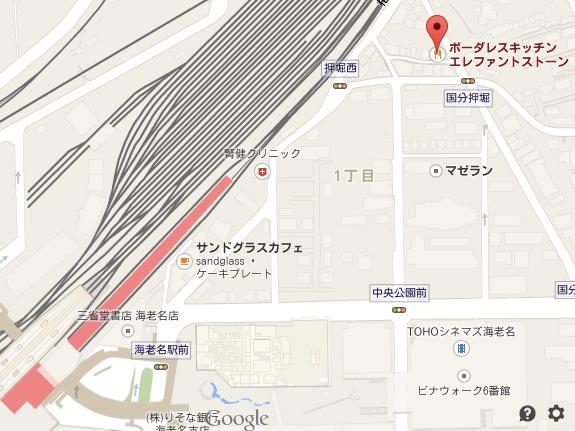 ボーダレスキッチンエレファントストーン_-_Google_マップ