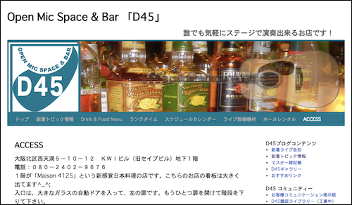 ACCESS___Open_Mic_Space___Bar_「D45」