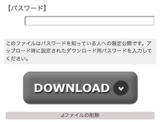 audio_mpegファイル_24_3_MBytes_download