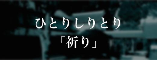 スクリーンショット 2015-03-08 9.11.32