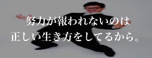 https---www.pakutaso.com-assets_c-2013-09-OZP88_jojopose01500-thumb-autox1000-3425