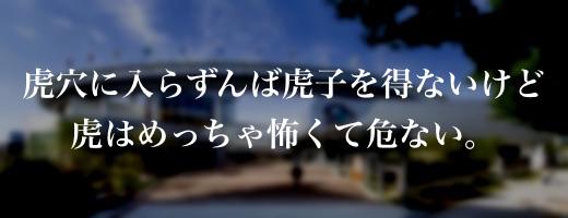 150423_morinomiya_001