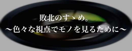 10915066-プロの写真レンズ。編集可能なベクトル-イラスト