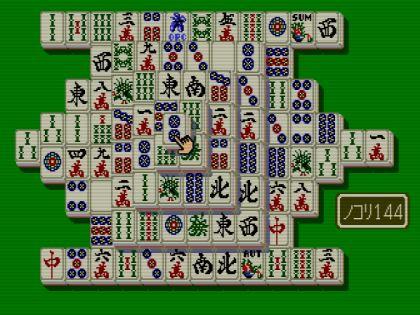 レトロなパソコンゲーム「上海」の画像
